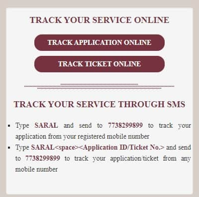 Saral Haryana status