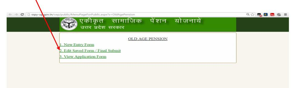 up new pension apply