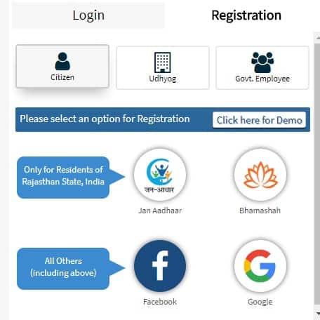 sso rajasthan registration